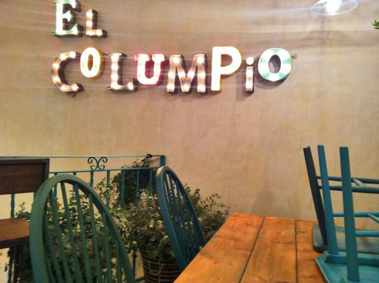 El Columpio Restobar en la calle Caracas de Madrid